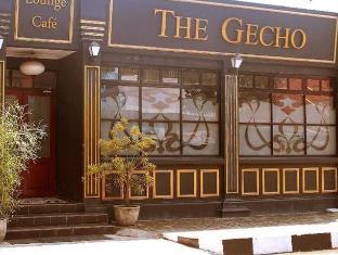 The Gecho Inn
