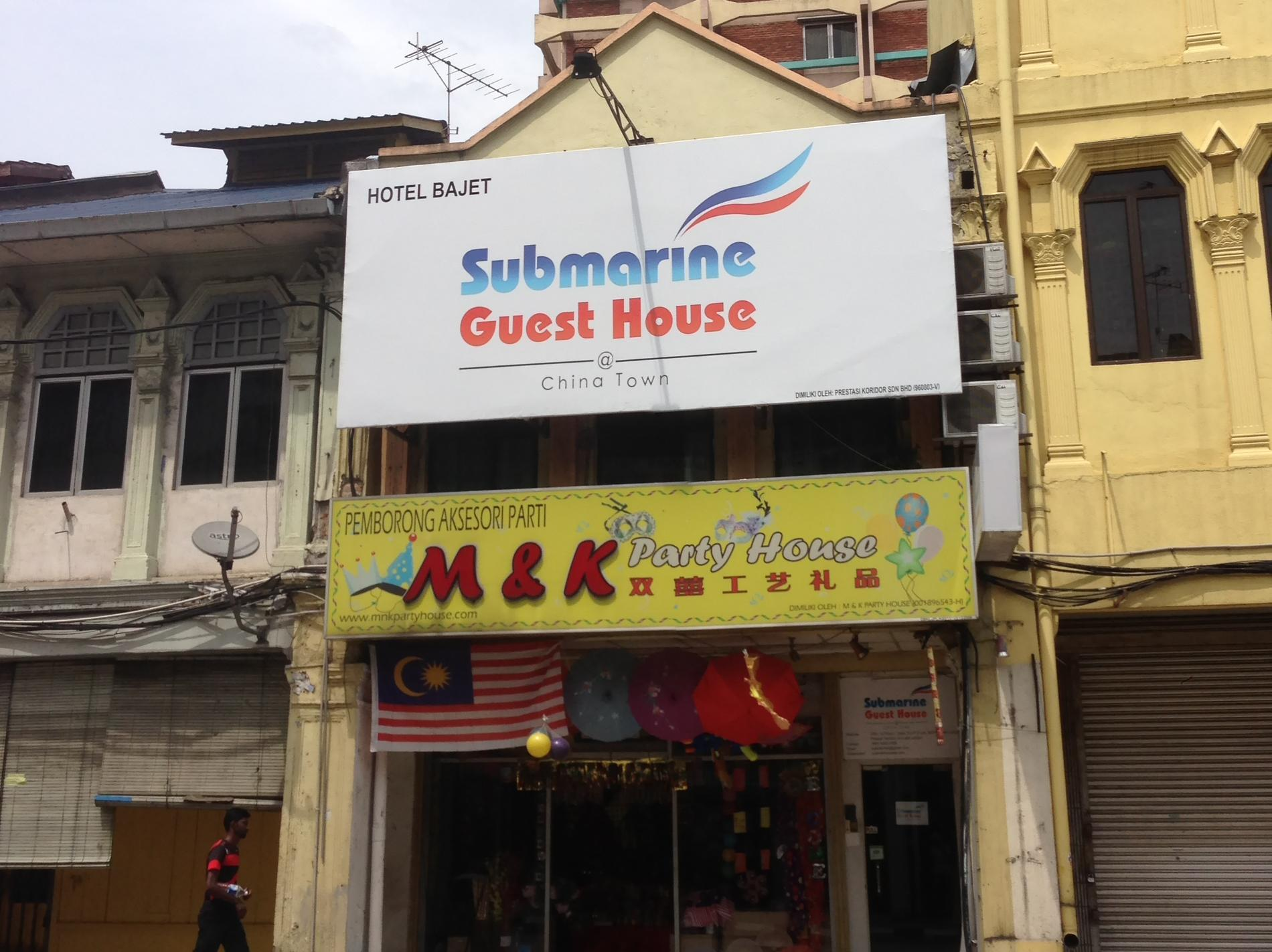 Submarine Guest House - China Town - Hotels and Accommodation in Malaysia, Asia
