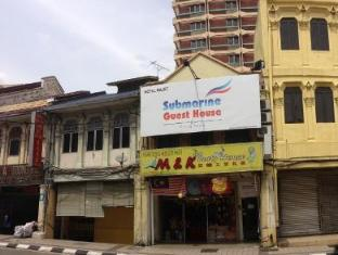 Submarine Guest House - China Town Kuala Lumpur - Exterior del hotel