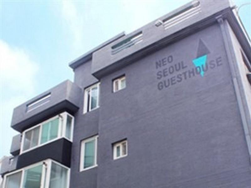 Neo Seoul Guesthouse - Hotels and Accommodation in South Korea, Asia