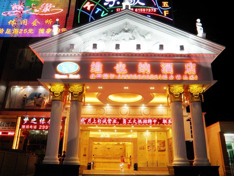 Vienna Hotels Shenzhen Baoan Fuyong Qiaotou Branch - Shenzhen