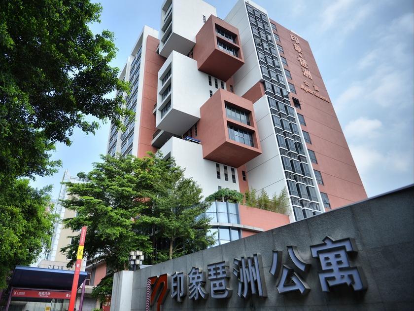广州印象琶洲酒店公寓