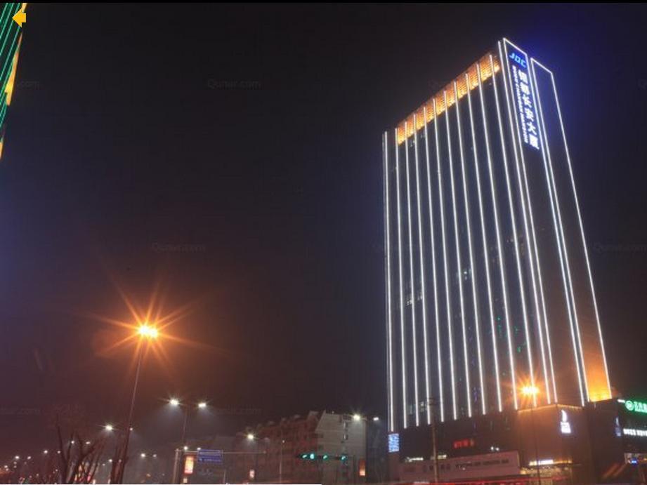 Xian I-OPAL Hotel