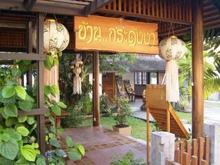 Kradungngahouse old city chiang mai thailand great for Classic house chiang mai massage