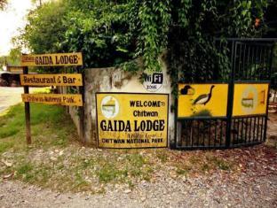 Chitwan Gaida Lodge Chitwan narodni park - vhod