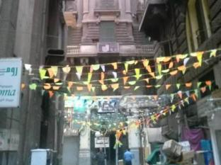 Family Palace Hostel El Cairo - Entrada