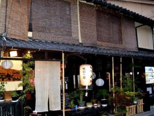hotel Machiya-yado Kiraku Inn
