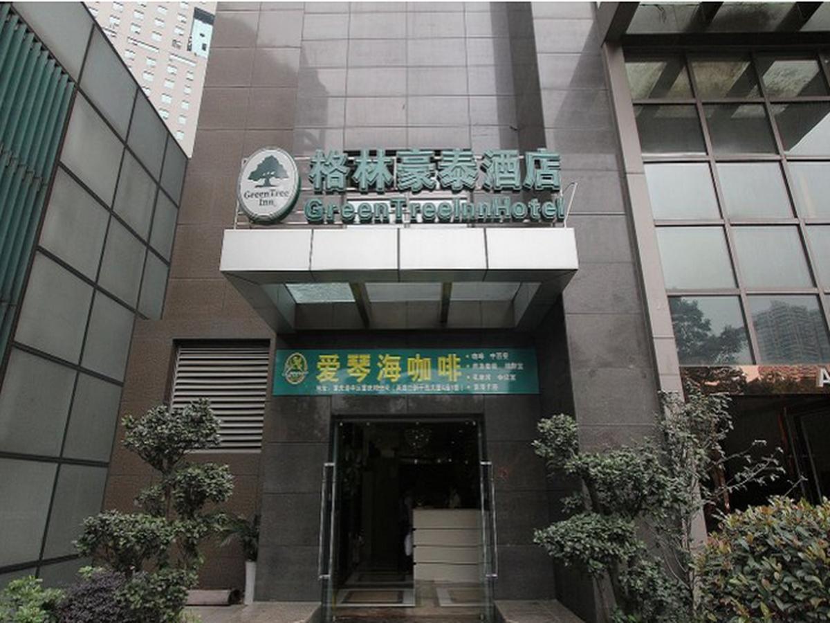 GreenTree Inn ChongQing LiangLuKou Subway Station Express Hotel - Chongqing