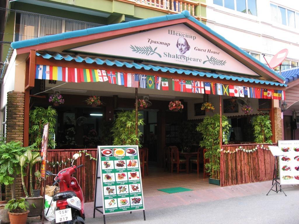 Hotell Shakespeare Traktir Hotel i , Pattaya. Klicka för att läsa mer och skicka bokningsförfrågan