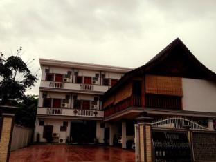 S.S.V Ketthala Hotel Vientián - Exterior del hotel