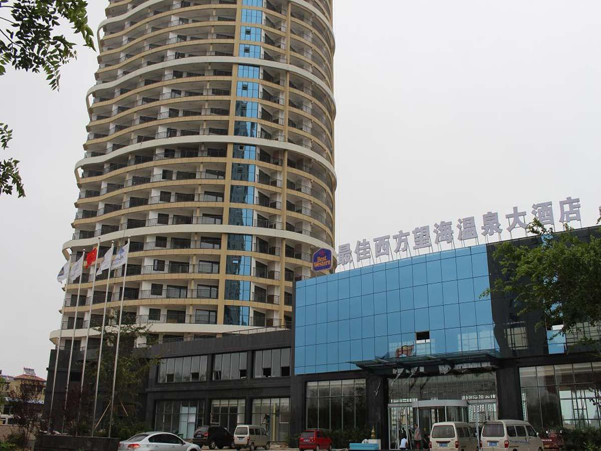 Best Western Seaview Grand Hotel - Yantai