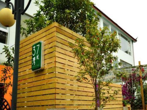 Lijiang Bay 37 Guesthouse - Lijiang