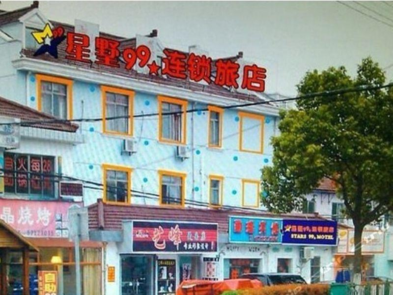 Star 99 Motel Fengxian Branch