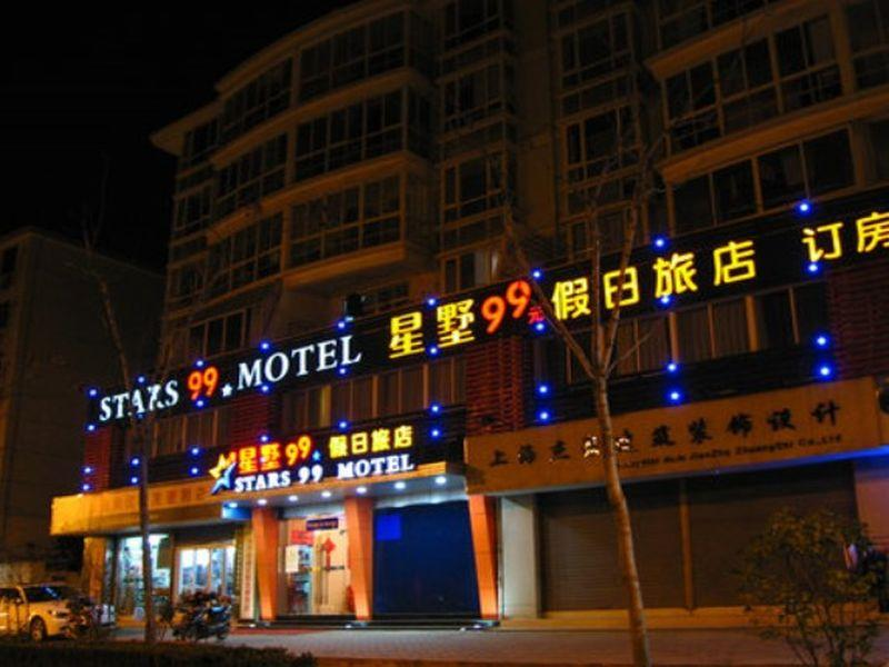 Star 99 Motel Zhengli Road Branch