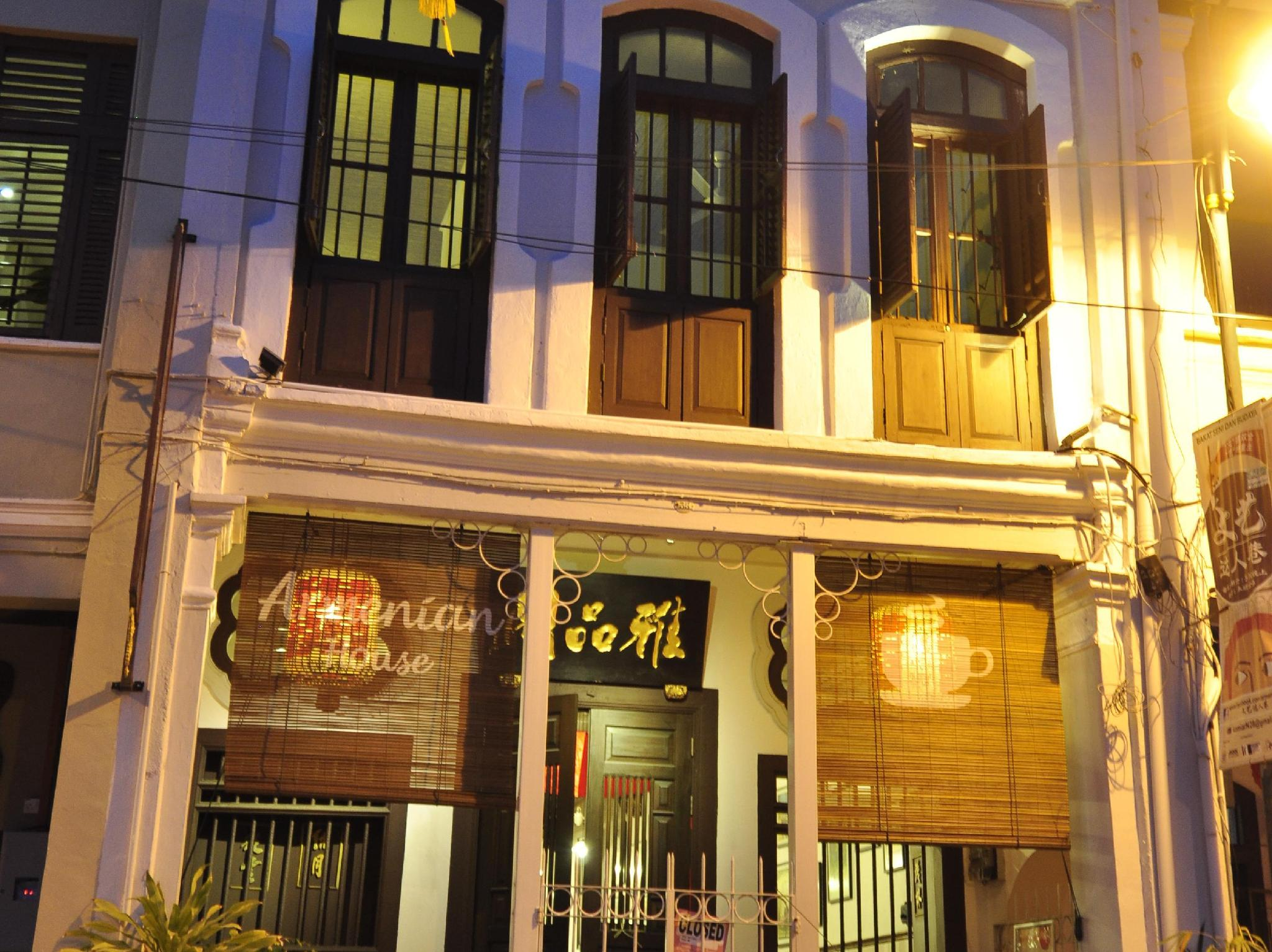 Armenian House - Hotels and Accommodation in Malaysia, Asia