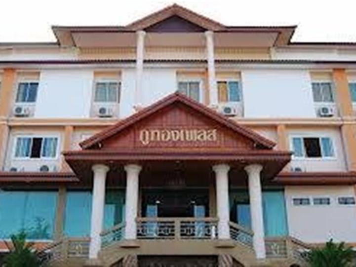 Hotell Phuthong Place i , Phayao. Klicka för att läsa mer och skicka bokningsförfrågan