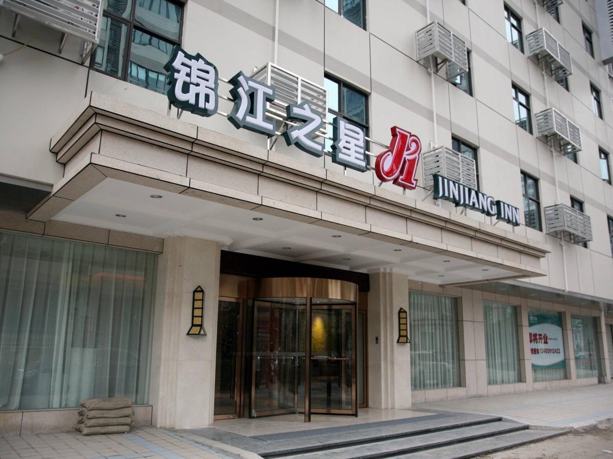 Jinjiang Inn Fuzhou Wuliting Branch - Hotels and Accommodation in China, Asia