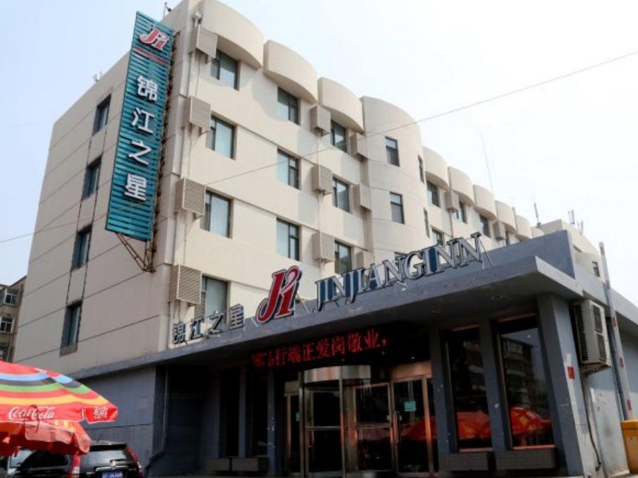 Jinjiang Inn Datong Zhenhua Street