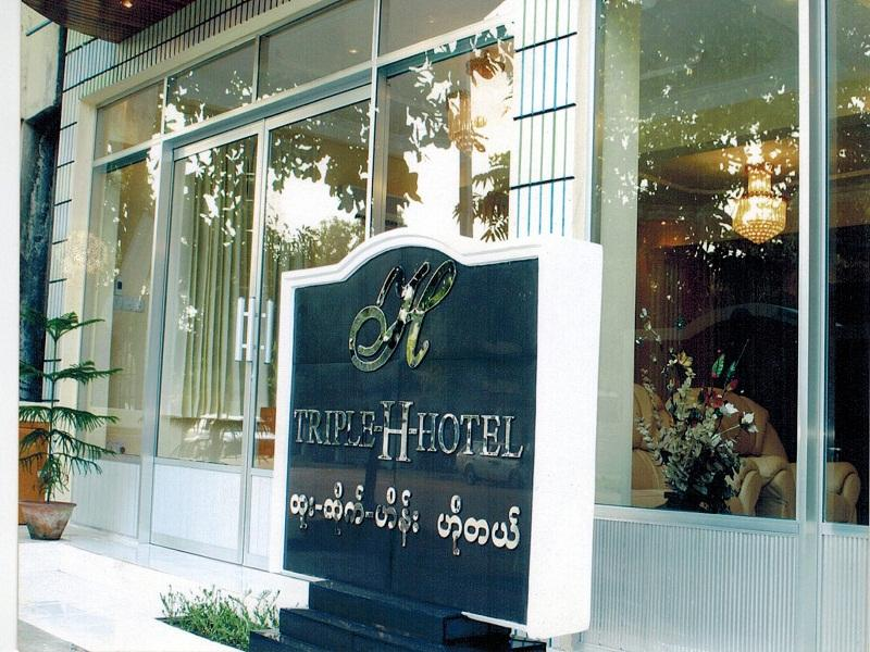 Triple H Hotel - Hotels and Accommodation in Myanmar, Asia