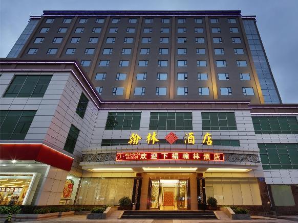 Hanlin Hotel Shenzhen - Shenzhen