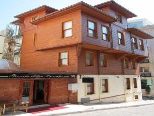 Omerbey Konagi Hotel