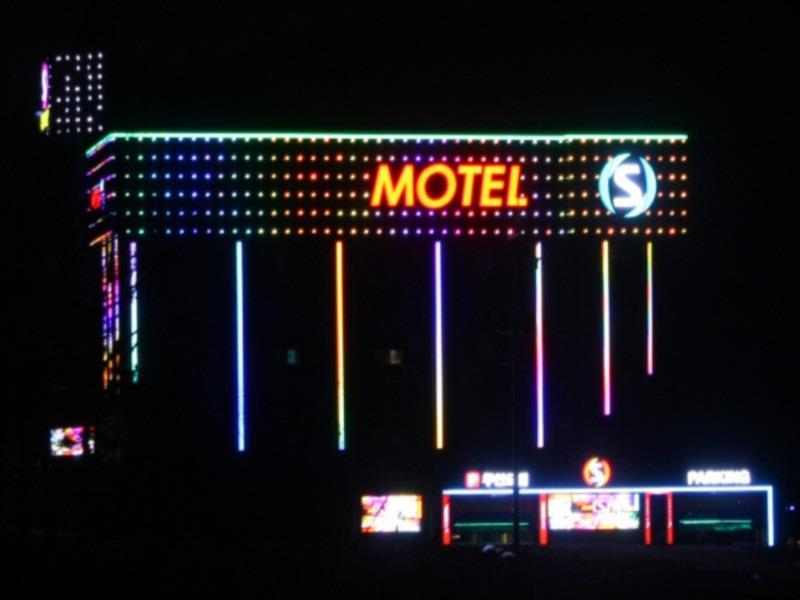 S Motel - Hotels and Accommodation in South Korea, Asia
