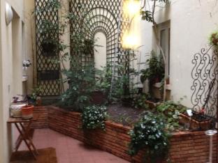 Du Mont Dore Hotel Paris - Jardim