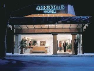 Acropolis Hotel - Hotels and Accommodation in Lebanon, Middle East