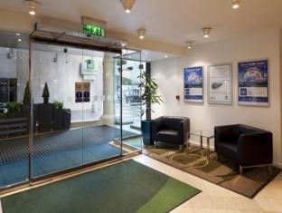 Holiday Inn Birmingham City Centre Birmingham - Lobby
