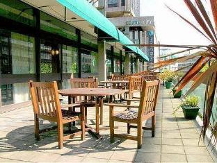 Holiday Inn Birmingham City Centre Birmingham - Restaurant