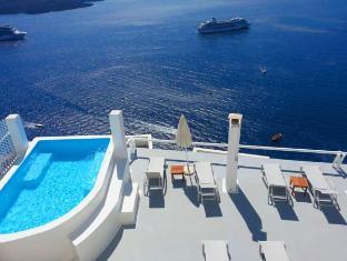 Keti Hotel Santorini, Greece: Agoda.com