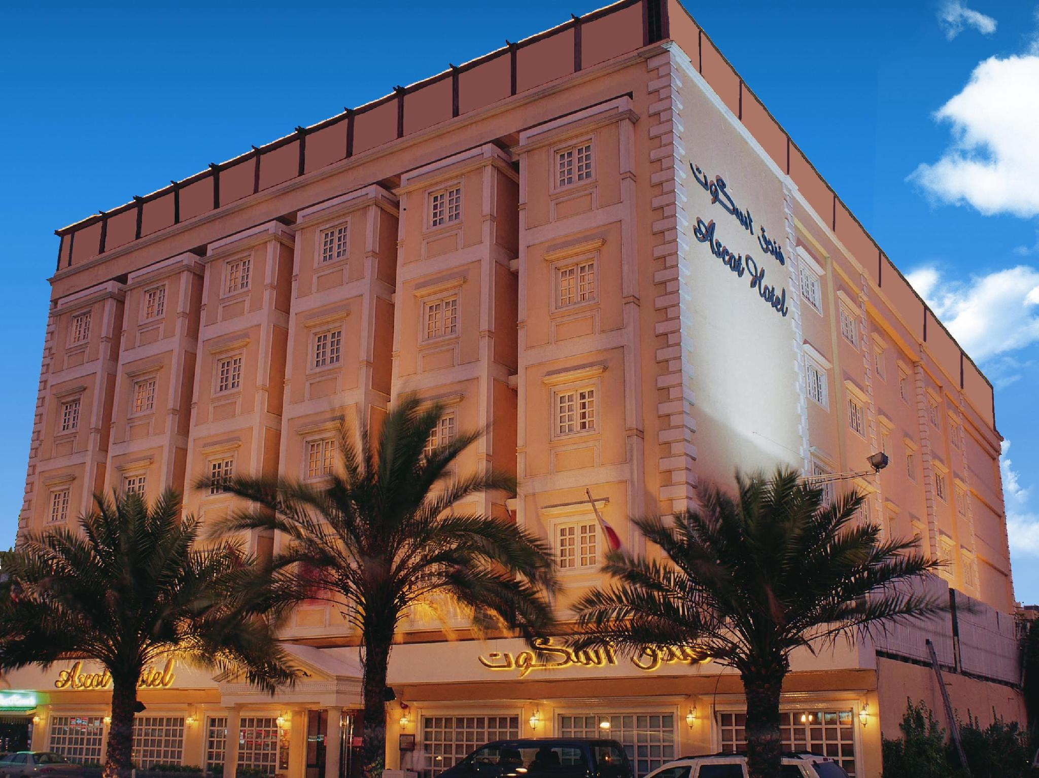 Ascot Hotel - Hotels and Accommodation in United Arab Emirates, Middle East