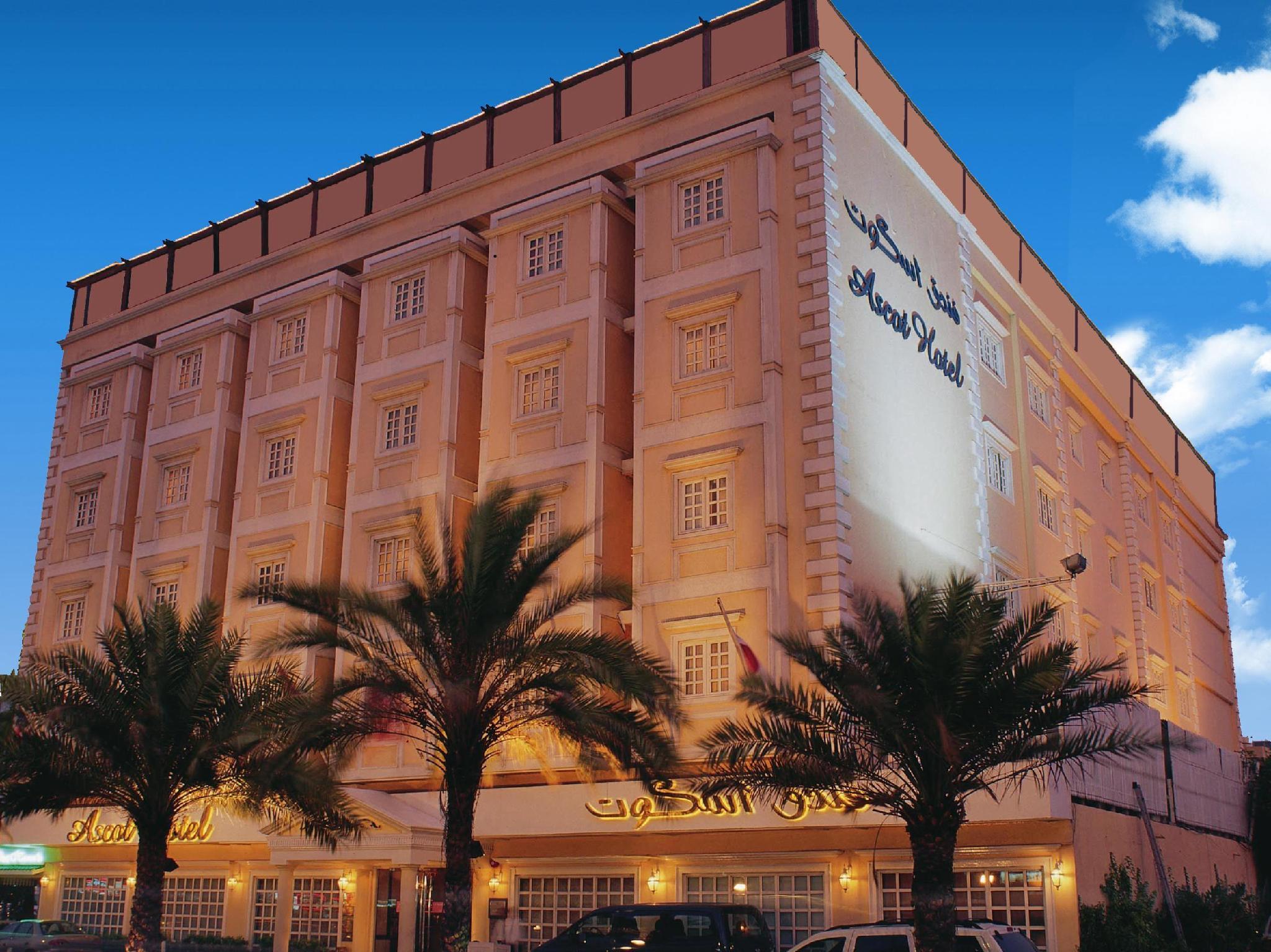 Ascot Hotel - Bur Dubai, Dubai, United Arab Emirates