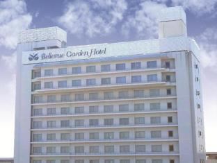 hotel Bellevue Garden Hotel