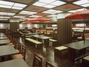 品川王子饭店 东京 - 餐厅