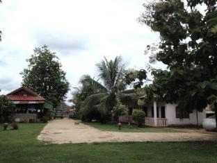 Anouphong Guesthouse
