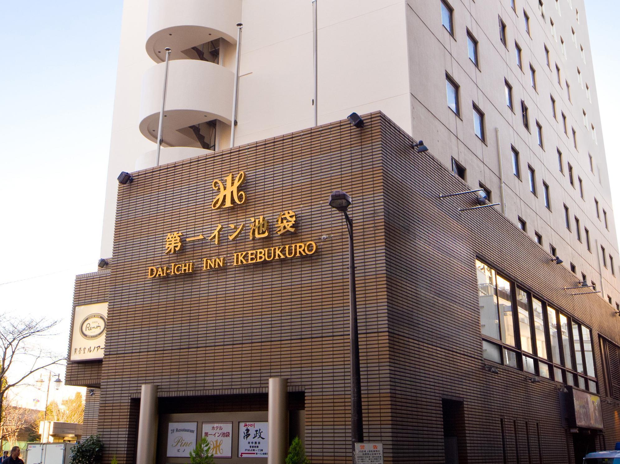 Dai-ichi Inn Ikebukuro Hotel