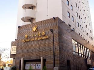 hotel Dai-ichi Inn Ikebukuro Hotel