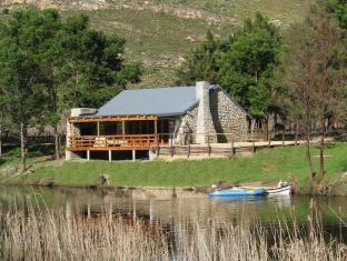 River Edge Holiday House