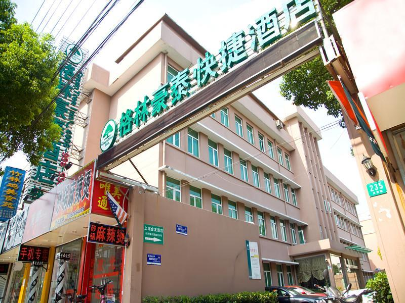hotels in shanghai china book hotels and cheap accommodation rh hotelsbooking24 com