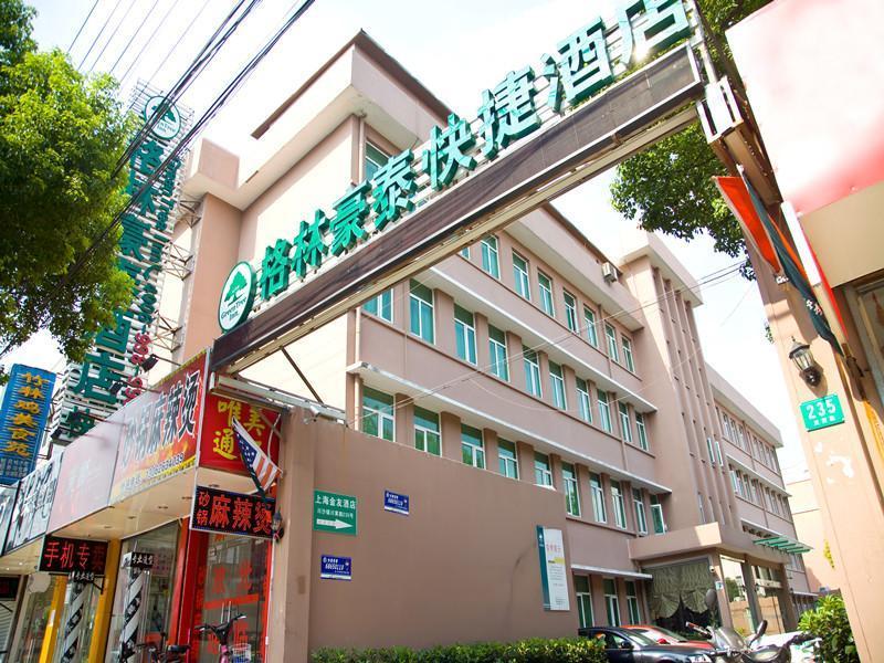 GreenTree Inn Shanghai Pudong Airport Chuansha Express Hotel