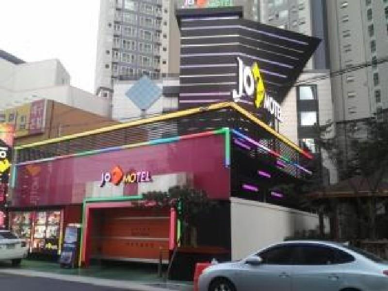 Joy Motel - Hotels and Accommodation in South Korea, Asia