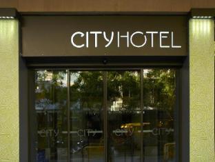 City Hotel & Central Spa