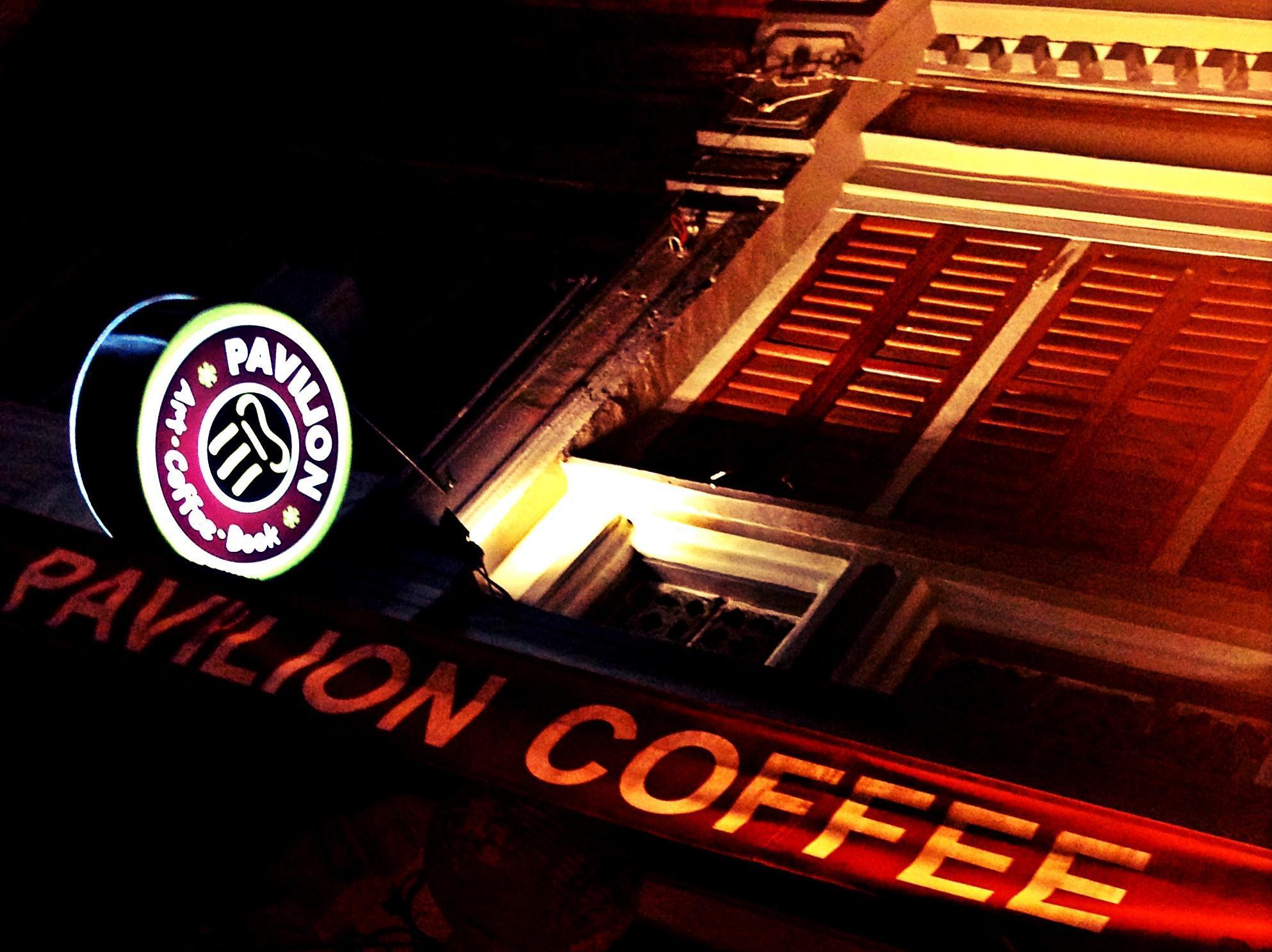 Pavilion Coffee Guest House - Penang