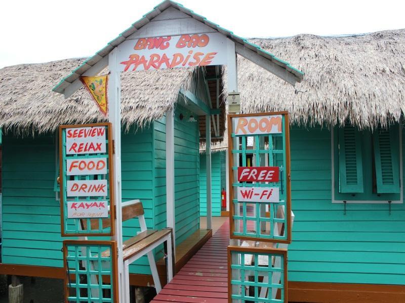 Bang Bao Paradise Homestay - Koh Chang