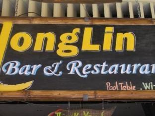 Longlin House I