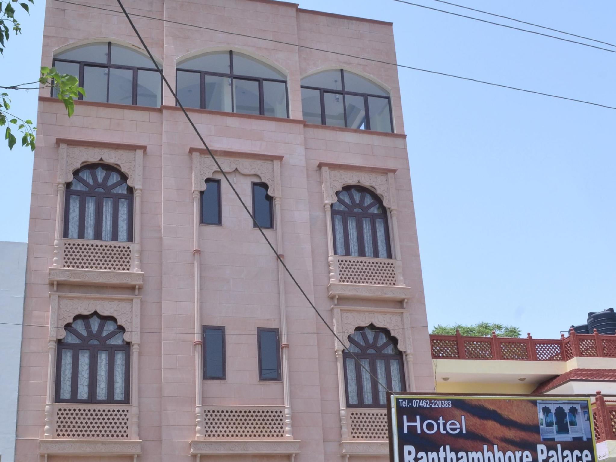 Hotel Ranthambhore Palace - Ranthambore