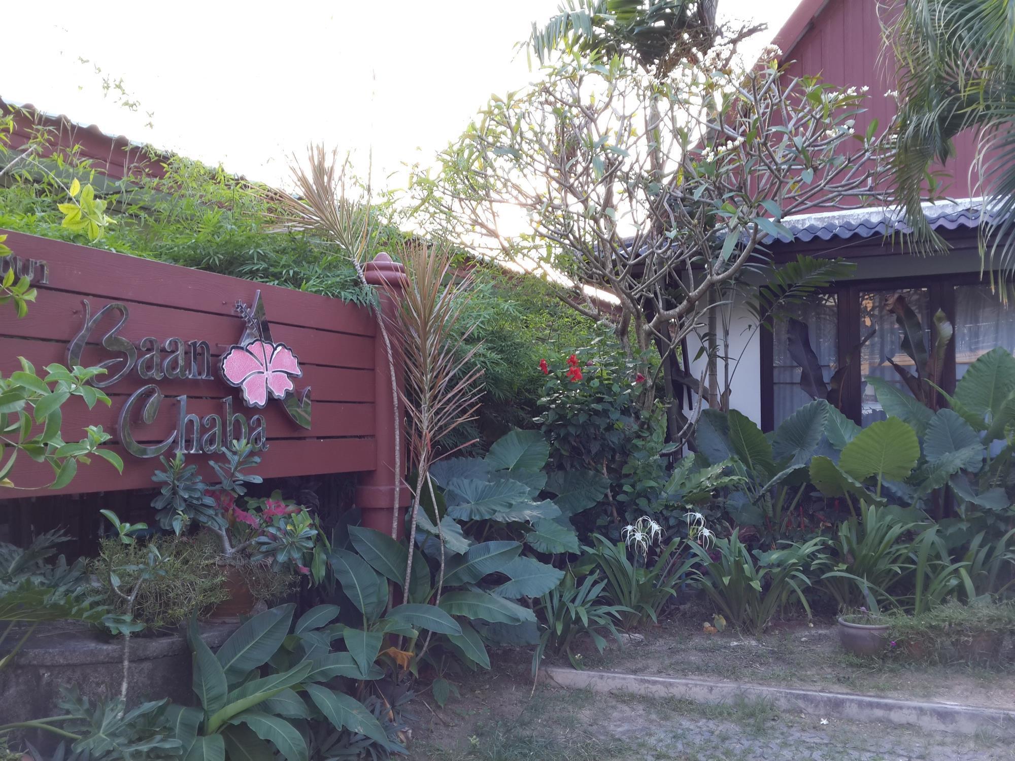 Baan Chaba Bungalow - Phuket