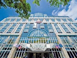 Vienna Marriott Hotel Vienna - Exterior