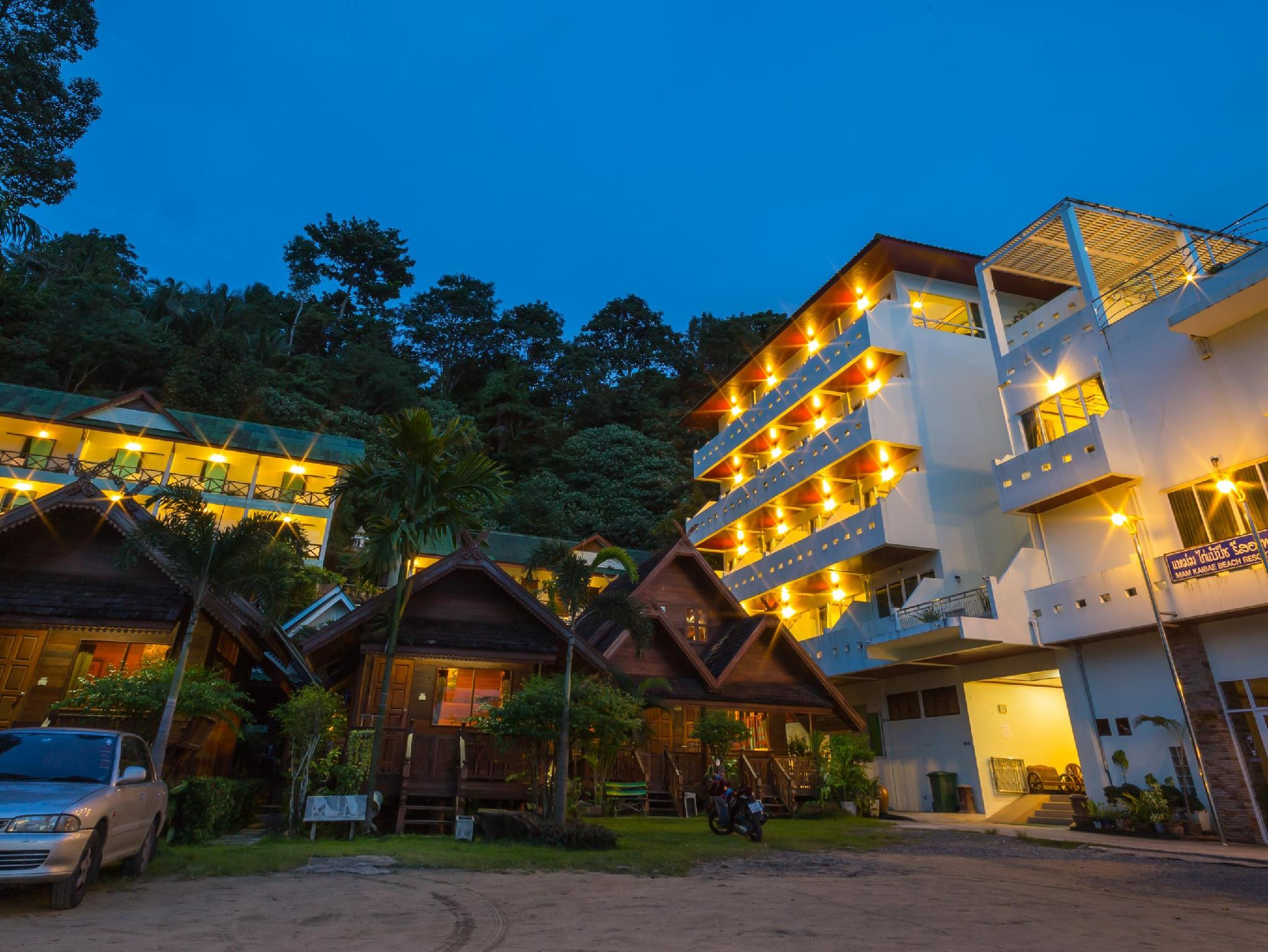 Mam Kai Bae Beach Resort - Hotels and Accommodation in Thailand, Asia